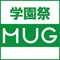 【東京校】学園祭「MUG」2016のお知らせ!