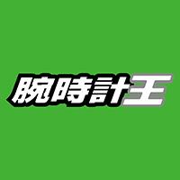 【大阪校】ヒコ・みづの×腕時計王 スペシャルイベント